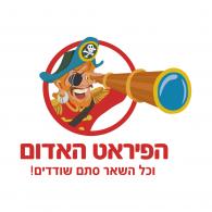 Logo of Hapirat Haadom